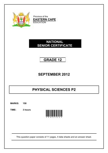 physical science p1 nsc dbe grade 11 2011