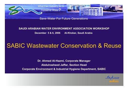 SABIC Wastewater Conservation & Reuse - Saudi Arabian Water