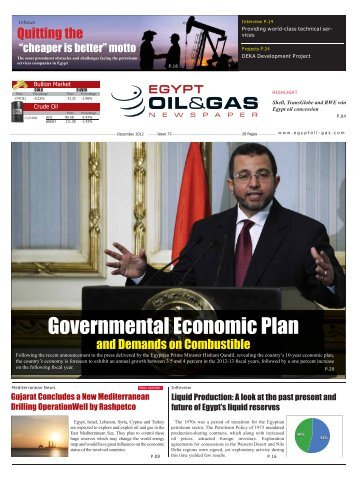 EOG Newspaper December 2012 Issue.pdf - Egypt Oil & Gas
