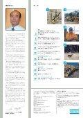 マイニング&コンストラクション日本版 - Atlas Copco - Page 2