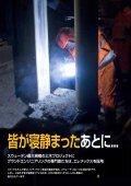 マイニング&コンストラクション日本版 - Atlas Copco - Page 3