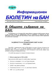 Брой 03 (48), Година VI, 30 март 2001 г. - Българска Академия на ...