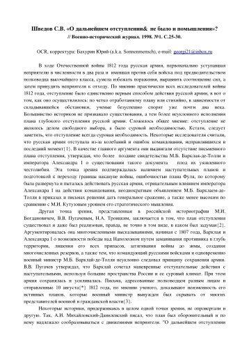 Скачать - Reenactor.ru