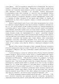 Скачать - Reenactor.ru - Page 2