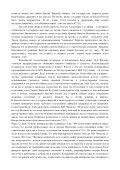 Скачать - Reenactor.ru - Page 6