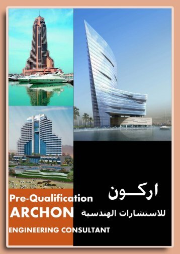 Contents - Archon Engineering Consultants Home Page