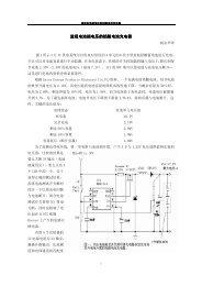 监视电池端电压的铅酸电池充电器