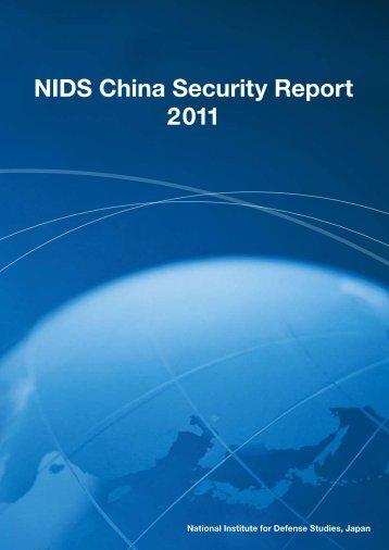 NIDS China Security Report 2011