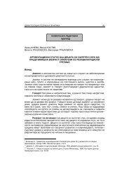 069-085-Zora JA^EVA, Vesna KOSTI].pdf