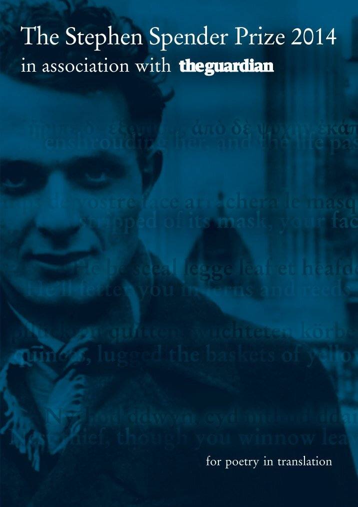 analysis poem truly great stephen spender The truly great september 13, 2015 by this next poem wasn't included in today's ceremony, and stephen spender was not writing about babies.
