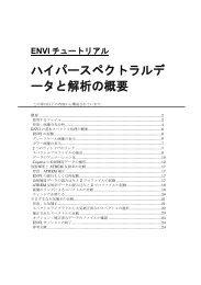 ENVI Tutorials