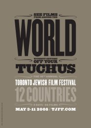 tuchus - Toronto Jewish Film Festival