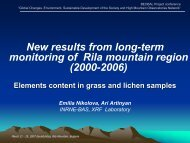 New results from long-term monitoring of Moussala peak region