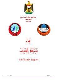 اضغط هنا - طب الموصل - جامعة الموصل