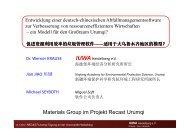 Access - recast urumqi