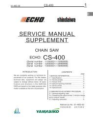 SERVICE MANUAL SUPPLEMENT