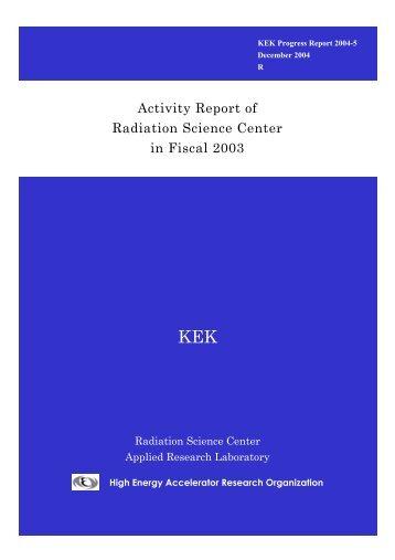 pdf file - KEK 放射線科学センター