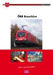ÖBB Broschüre - Würth