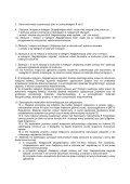 Regulamin konkursu - KSOW - Page 2
