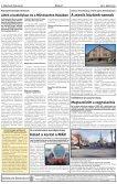 Március 9. - Gödöllői Szolgálat - Page 2