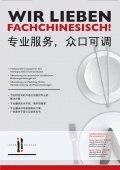 CIHD Magazin 21 07/2013 - Chinesischer Industrie- und ... - Page 2
