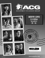 國際學生課程及申請表 - The Academic Colleges Group