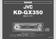 KD-GX350 - JVC Kenwood