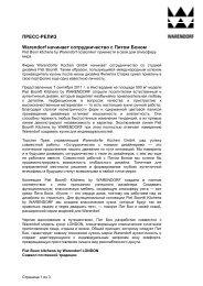 Download Article [PDF, 131 KB] - Warendorf