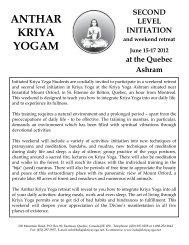 ANTHAR KRIYA YOGAM SECOND LEVEL INITIATION and ...