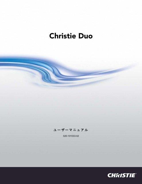 Christie Duo - Christie Digital Systems
