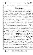³ - Dawat-e-Islami - Page 2