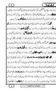 ³ - Dawat-e-Islami - Page 4