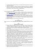 "Regulamin Konkursu ""The Bridge: Na granicy w FOX ... - UPC Polska - Page 2"
