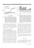Tetravalent Bispecific 항체 분자인 Di-diabody의 제조 및 표적 단백질 ... - Page 5