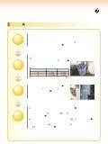 ユービーカチオン - Page 3