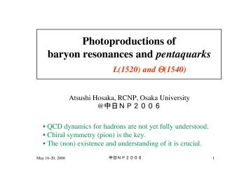 Photo-productions of baryon resonances and pentaquarks