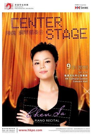 陳薩鋼琴獨奏會 - Hong Kong Philharmonic Orchestra