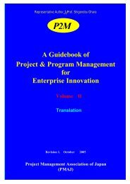 A Guidebook of Project & Program Management for Enterprise ...