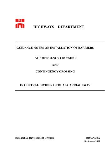 guidance notes on installation of barriers at emergency crossing and ...