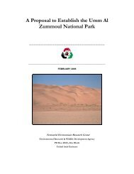 A Proposal to Establish the Umm Al Zummoul National Park