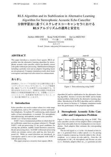 RLS Algorithm and its Stabilization in Alternative ... - 金沢大学