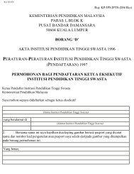 Ruj: KP/JPS - Kementerian Pengajian Tinggi