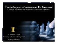 How to Improve Government Performance - Diksha