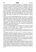 Epinfo - 2009. 16. évf. 30. sz. - EPA - Page 2