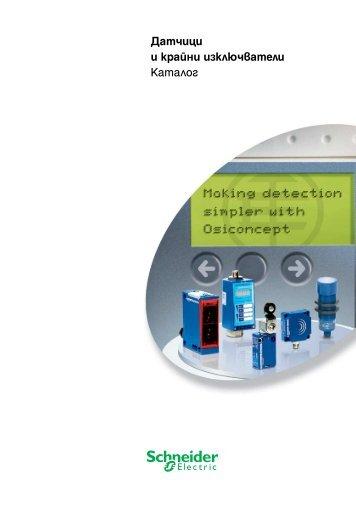 Датчици и крайни изключватели - Електроразпределение ...