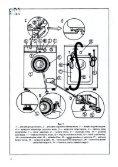 Pobierz - Page 2