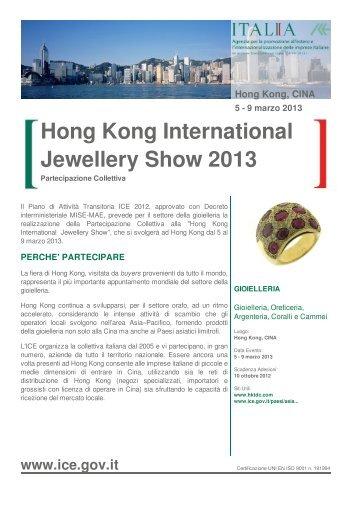Hong Kong International Jewellery Show 2013 - Sprint Marche