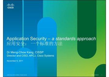 Application Security – a standards approach 应用安全 个标准的方法 ...