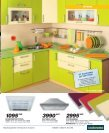 каталог товаров в PDF версии - Сети магазинов, адреса и ... - Page 5