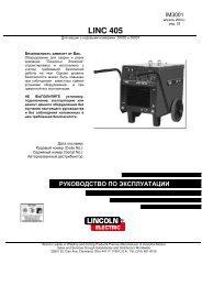 Spool Aluminum Lincoln Electric EDS29581 Superglaze 5556 1//16 16 Lb